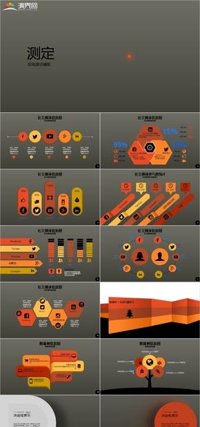 92頁  橙黑色 國際化匯報服裝/紡織/家具/家電/玩具