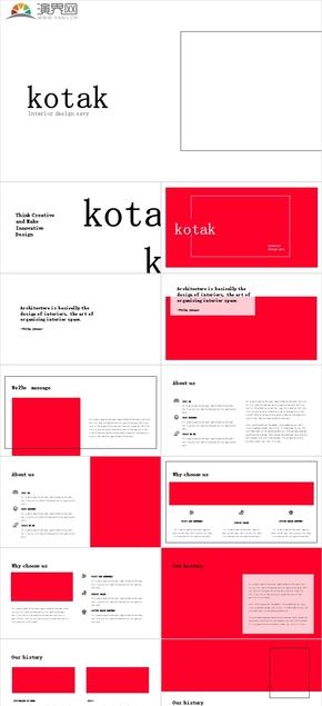 多圖黑白灰簡約歐美雜志風產品設計廣告咨詢通用