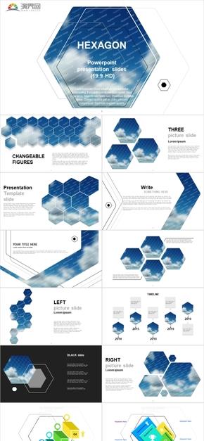 卓越科技商务创业计划模板