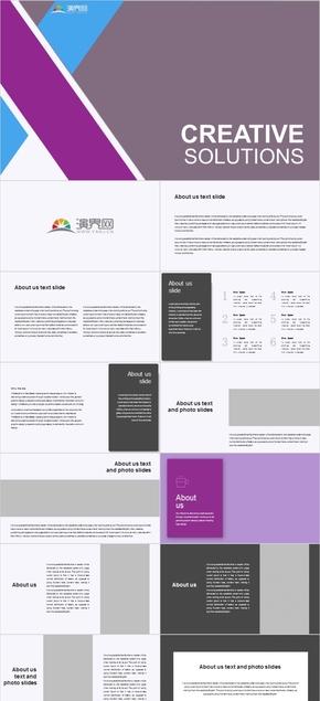 300页创意风格设计时尚渐变北欧美商务风公司