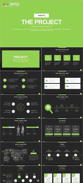 高端绿色科技 扁平风 互联网科技 公司介绍 商业