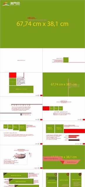 清新教育教學課件PPT模板/學校匯報演講展