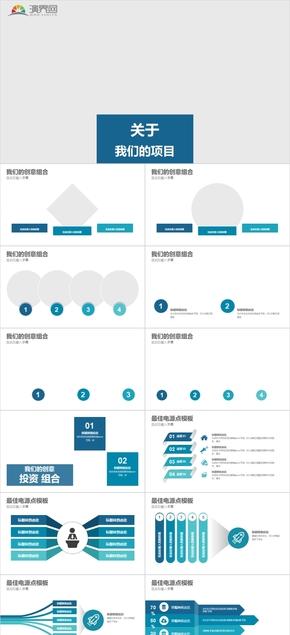 107頁深藍互聯網產品分析
