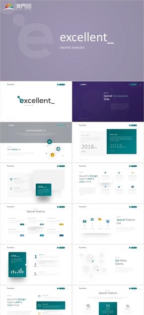 經典藍信息網絡專業化模板