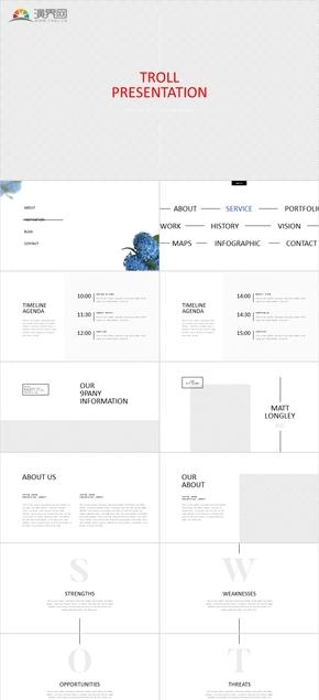 时尚简约欧美风杂志风企业介绍PPT模板