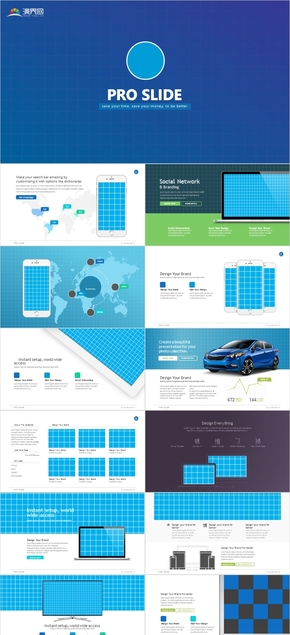 商务工作汇报 工作总结 工作计划 蓝色企业计划