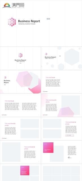 时尚欧美风商业计划书提案PPT模板