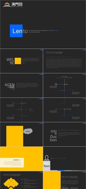 互聯網科技區塊鏈信息化大數據時代