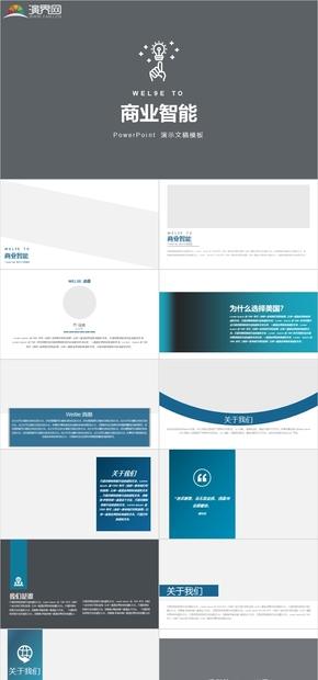 134页蓝色科技