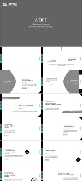最新前沿建筑设计类模板