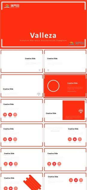 实用精美设计感信息化课堂教学设计PPT说课课件
