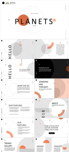 扁平化科技欧美风创业计划书商业计划书创业