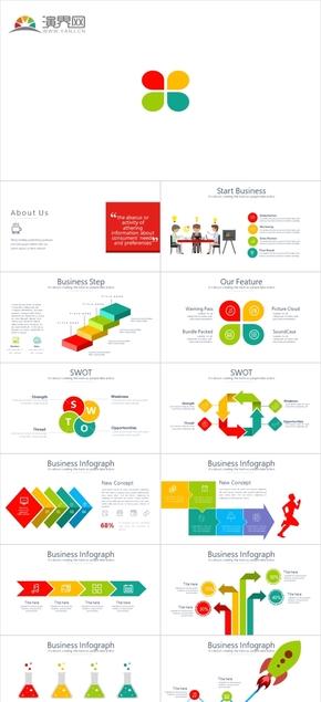時尚現代工作匯報計劃總結IOS風格歐式公司簡介
