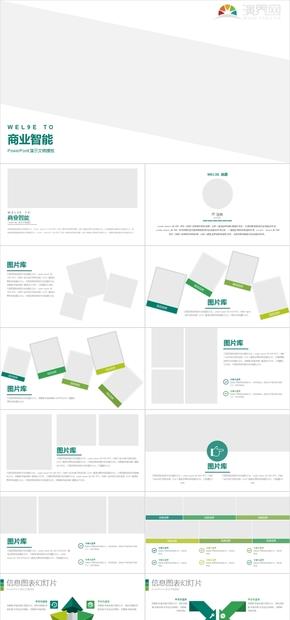 122頁環保純綠色