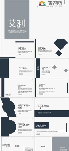 72页产品发布行业介绍公司介绍业务介绍