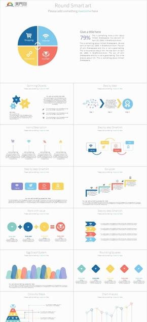 数据分析教育