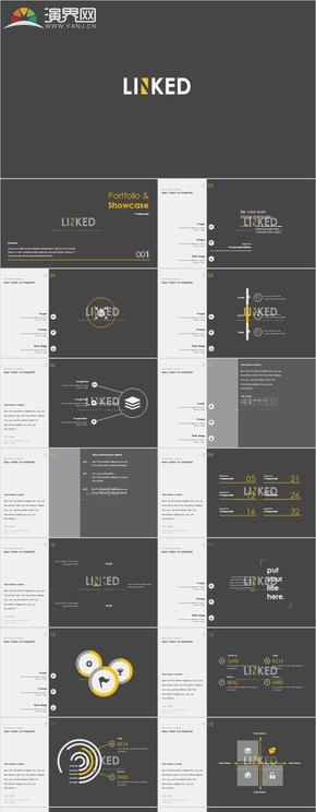 iOS風年終總結暨新年規劃模板