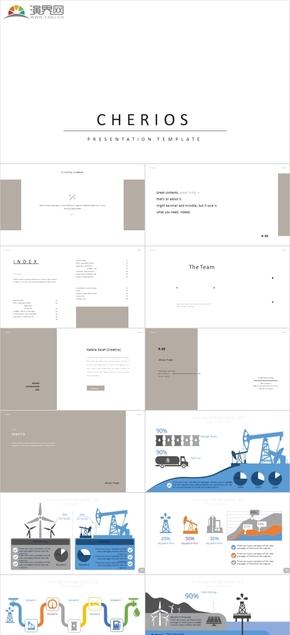 极简创意建筑设计公司建筑房地产商业计划书工作