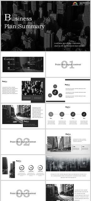 歐美黑白灰高端靜態工作匯報計劃總結企業介紹PPT模板