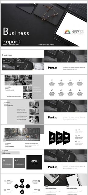 歐美黑白灰高端(duan)靜態工作匯報計劃總結企(qi)業介紹PPT模板