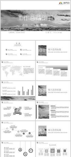簡約歐美黑白(bai)灰動態(tai)工(gong)作匯報計劃總結企業介紹PPT模板