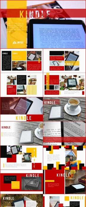 扁平化红黄黑色块Kindle元素PPT模板