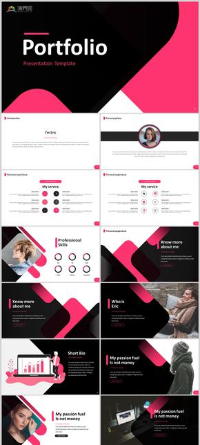 粉色扁平设计作品集PPT模板