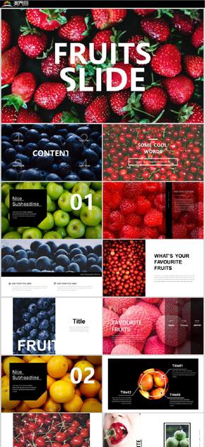 2019年红色多彩水果欧美画册风PPT模板