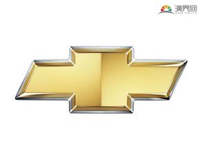雪佛?#35745;?#36710; 品牌标志 车标logo 矢量图标 免抠元素
