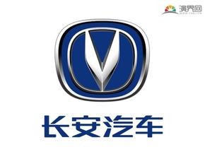 长安汽车 品牌标志 车标logo 矢量图标 免抠元素