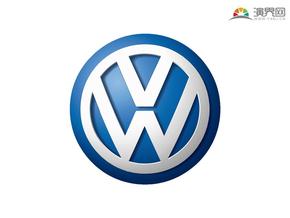 大众汽车 品牌标志 车标logo 矢量图标 免抠元素
