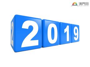 2019蓝色三维立体方块 矢量图标 免抠元素