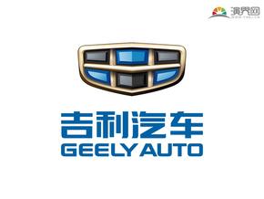 吉利汽车 品牌标志 车标logo 矢量图标 免抠元素