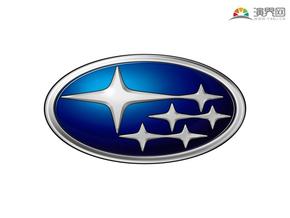 斯巴鲁汽车 品牌标志 车标logo 矢量图标 免抠元素