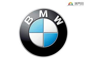 宝马BMW汽车 品牌标志 车标logo 矢量图标 免抠元素