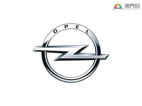 欧宝汽车 品牌标志 车标logo 矢量图标 免抠元素