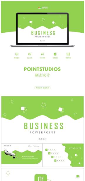 綠色簡約天然創意商務商業計劃書工作匯報融資路演模板