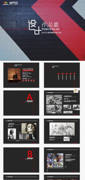 PPT匯報作品展示紅黑色大氣展示通用模板