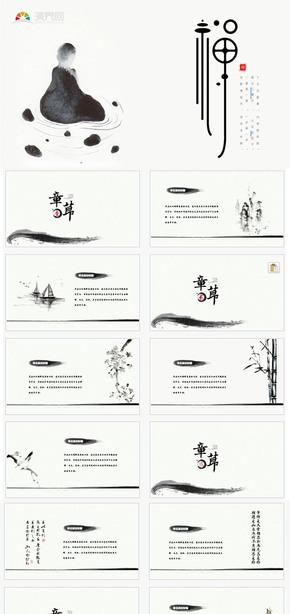 禅道中国风水墨传统文化传承展示