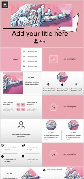 粉藍色商務簡約廣告風PPT模板