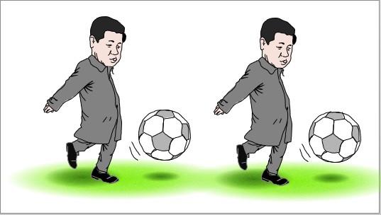 【蛮蛮语文课】纯手绘卡通风格习近平 (习大大与足球)