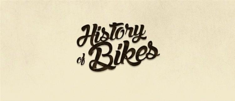 【演界信息图表】黑白手绘-自行车的历史