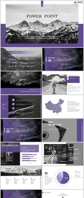 紫色調歐美雜志風工作匯報ppt模板