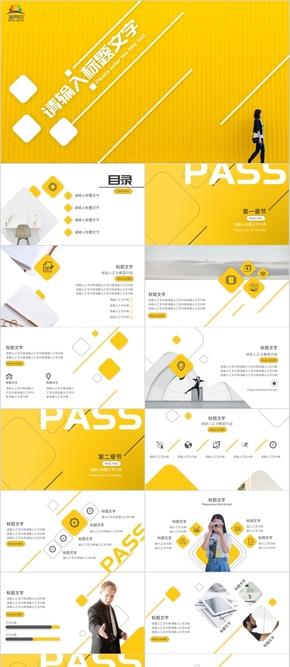 黃黑色簡(jian)約(yue)圓角矩(ju)形風總結工作匯報PPT模(mo)板