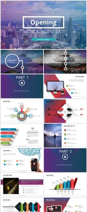 欧美商业科技PPT模板