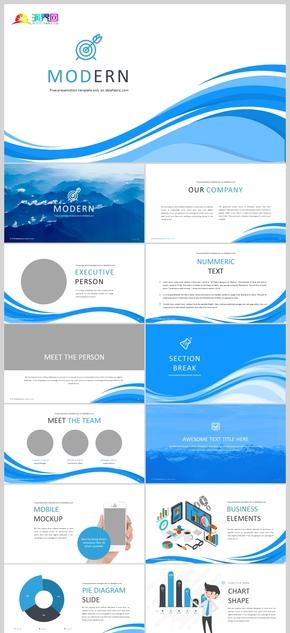 商業設計感咨詢計劃書
