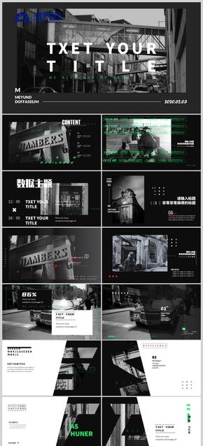 攝影感時尚(shang)模板