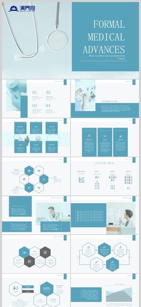 醫療設計感模板