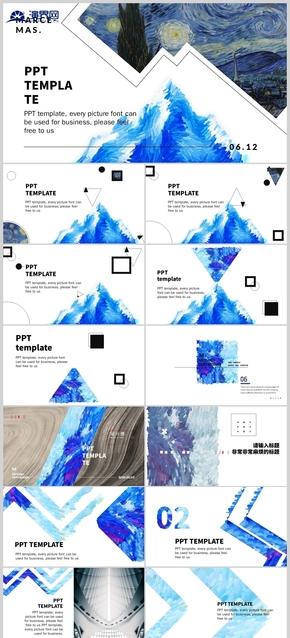 文藝(yi)冰(bing)山模板(ban)