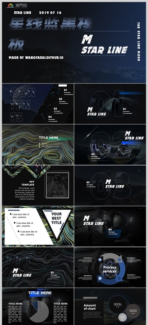 蓝黑科技金属质感模板
